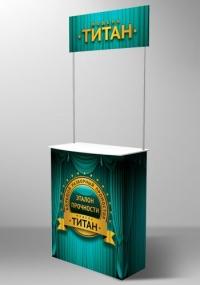 Промостойка «Титан» усиленной конструкции